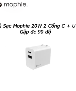 cu-sac-mophie-20-2-cong